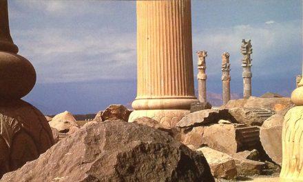 باستان شناس