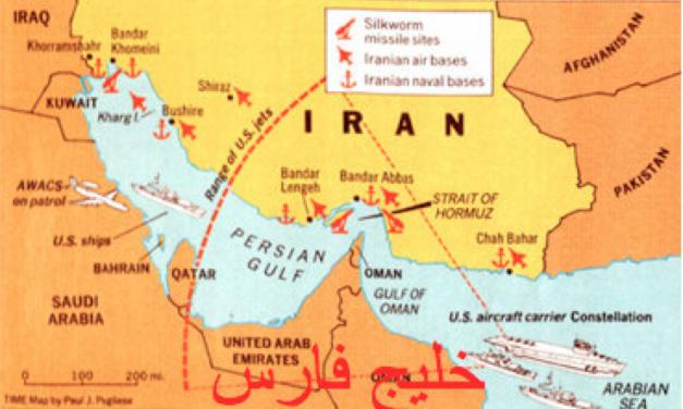 تاریخچه پیدایش  خلیج فارس