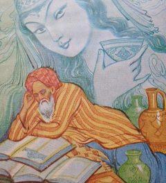 Rubaiyyat of Omar Khayyam