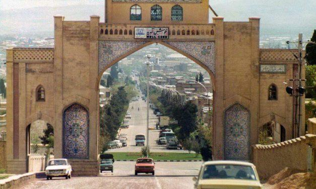 بوی شیراز- حسام الدین امامی