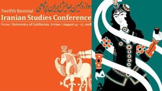 دوازدهمین  کنفرانس همایش ایران پژوهی