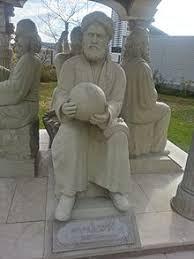 ابو ریحان بیرونی؛ اولین دانشمند ی که به کرویت زمین اعتقاد داشت.