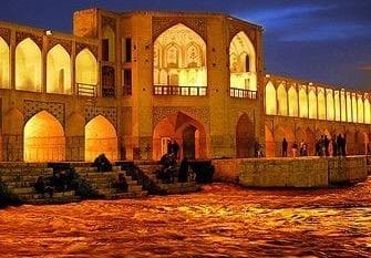 به اصفهان رو..