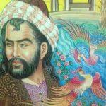 تنهایی در اشعار شعرای ایران